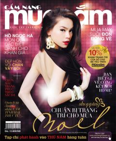 Cẩm Nang Mua Sắm - Số 245 (Tháng 12/2011)
