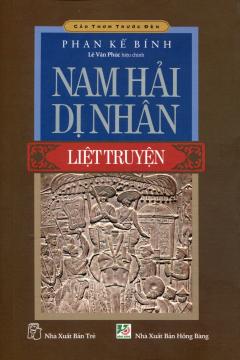 Cảo Thơm Trước Đèn - Nam Hải Dị Nhân Liệt Truyện