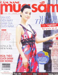 Cẩm Nang Mua Sắm - Số 247 (Tháng 12/2011)