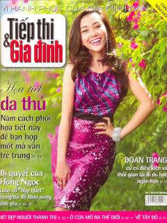 Tiếp Thị & Gia Đình - Số 04 (Tháng 02/2012)