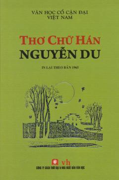 Thơ Chữ Hán Nguyễn Du