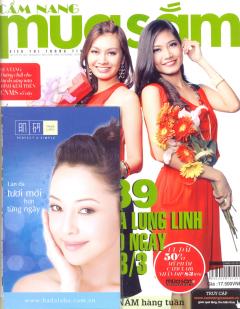 Cẩm Nang Mua Sắm - Số 258 - Quà Tặng: Hada Labo - Dưỡng Chất Cho Làn Da Sáng Mịn (Tháng 3/2012)