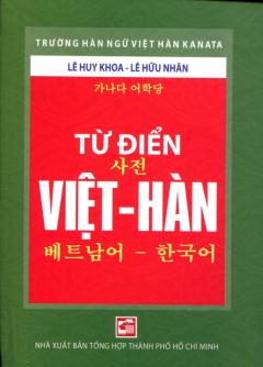 Từ Điển Việt - Hàn (Sách Bỏ Túi)