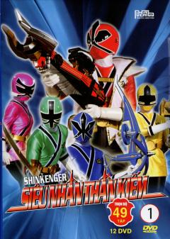 DVD 1: Shinkenger Siêu Nhân Thần Kiếm (Từ Tập 1 Đến Tập 4)