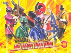 VCD Shinkenger Siêu Nhân Thần Kiếm - Trọn Bộ 49 Tập (Bộ 24 VCD)