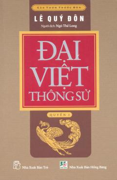 Cảo Thơm Trước Đèn - Đại Việt Thông Sử - Quyển 1