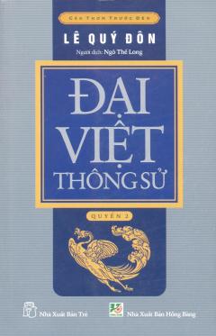 Cảo Thơm Trước Đèn - Đại Việt Thông Sử - Quyển 2