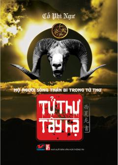 Tử Thư Tây Hạ - Tập 1: Mộ Người Sống Thần Bí Trong Tử Thư