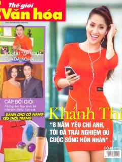 Thế Giới Văn Hóa - Số 12 (Tháng 4/2012)