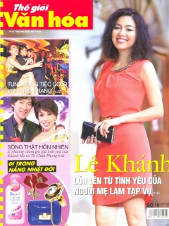 Thế Giới Văn Hóa - Số 19 (Tháng 5/2012)