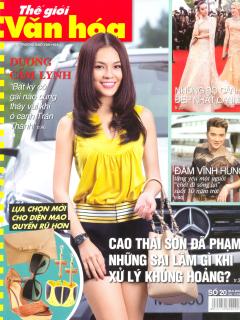 Thế Giới Văn Hóa - Số 20 (Tháng 5/2012)
