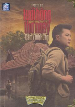 CD + DVD First Single Tuổi Hồng Thơ Ngây - Đàm Vĩnh Hưng