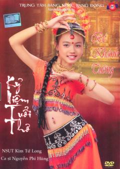 DVD Kỷ Niệm Tuổi Thơ - Bé Khánh Tường
