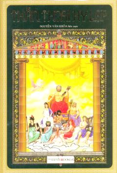 Thần Thoại Hy Lạp (Bìa Cứng)