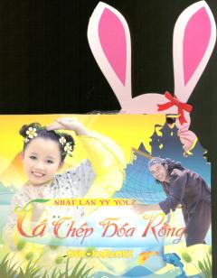 DVD-Karaoke Cá Chép Hóa Rồng - Nhật Lan Vy (Vol.2)