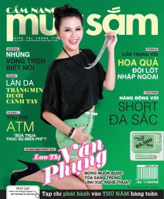 Cẩm Nang Mua Sắm - Số 277 (Tháng 7-2012)