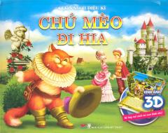 Chú Mèo Đi Hia (Hình Ảnh 3D)
