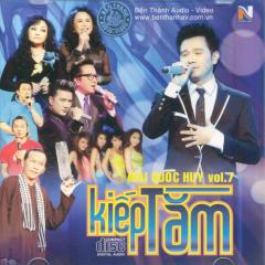 CD Kiếp Tằm - Mai Quốc Huy (Vol.7)