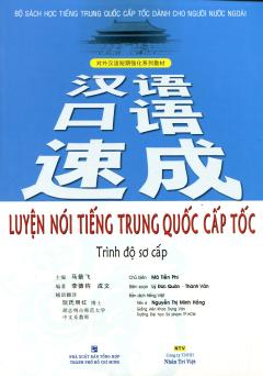 Luyện Nói Tiếng Trung Quốc Cấp Tốc - Trình Độ Sơ Cấp (Kèm 1 CD)