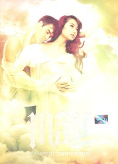 DVD Single Mây - Minh Hằng