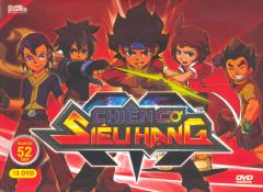 DVD Chiến Cơ Siêu Hạng - Trọn Bộ 52 Tập (Gồm 13 DVD)