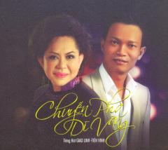 CD Chuyến Phà Dĩ Vãng - Tiếng Hát Giao Linh & Tiến Vinh
