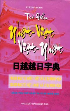 Từ Điển Nhật - Việt, Việt - Nhật - Tái bản 09/2011