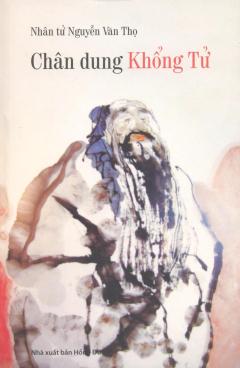 Chân Dung Khổng Tử