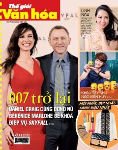 Thế Giới Văn Hóa - Số 41 (Tháng 10/2012)