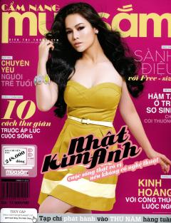 Cẩm Nang Mua Sắm - Số 292 (Tháng 11/2012)