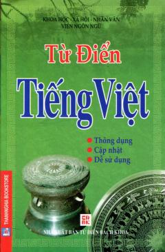 Từ Điển Tiếng Việt - Tái bản 12/07/2007