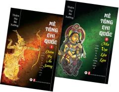 Bộ Sách Mê Tông Chi Quốc - Bộ 2 Cuốn
