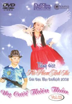 DVD Nụ Cười Thiên Thần - Hà Phạm Anh Thư (Vol.2)
