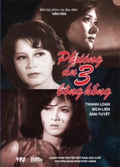 DVD Phương Án 3 Bông Hồng (Phim Việt Nam)