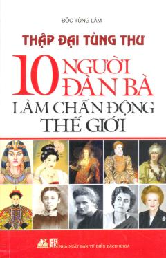 Thập Đại Tùng Thư - 10 Người Đàn Bà Làm Chấn Động Thế Giới - Tái bản 09/2012