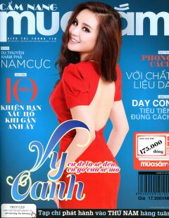 Cẩm Nang Mua Sắm - Số 301 (Tháng 1/2013)