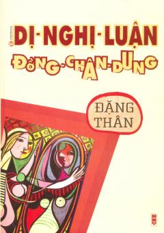 Dị Nghị Luận - Đồng Chân Dung