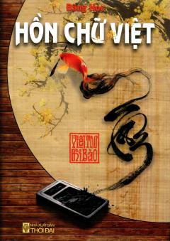 Hồn Chữ Việt