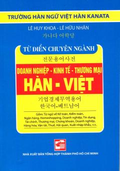 Từ Điển Chuyên Ngành: Doanh Nghiệp - Kinh Tế - Thương Mại (Hàn - Việt)