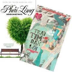 Combo Tuyển Tập Truyện Ngắn Hay Nhất Về Tình Yêu 1 (Bộ 2 Cuốn)