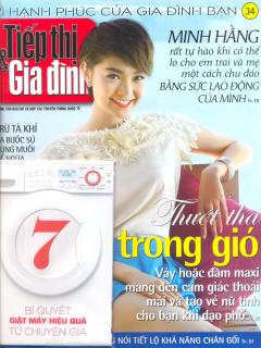 Tiếp Thị & Gia Đình - Số 34 (Tháng 8/2013)