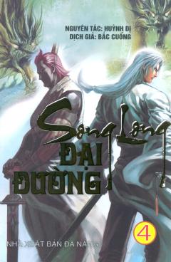 Song Long Đại Đường - Tập 4