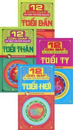 Combo Tứ Hành Xung 3 - Bộ 4 Cuốn (Dần, Thân, Tỵ, Hợi)