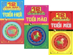 Combo Tam Hạp 4 - Bộ 3 Cuốn (Hợi, Mão, Mùi)