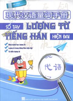 Sổ Tay Lượng Từ Trong Tiếng Hán Hiện Đại
