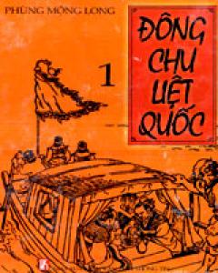 Đông Chu Liệt Quốc (Trọn Bộ 2 Tập)