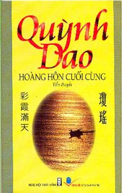 Hoàng Hôn Cuối Cùng (Tiểu Thuyết - Quỳnh Dao)