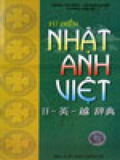 Từ Điển Nhật - Anh - Việt