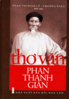 Thơ Văn Phan Thanh Giản