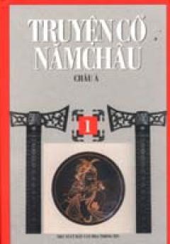 Truyện Cổ Năm Châu, tập 1 Châu Á